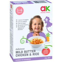 Photo of Annabel Karmel Mild Butter Chicken & Rice 200gm
