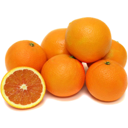 Photo of Oranges Naval