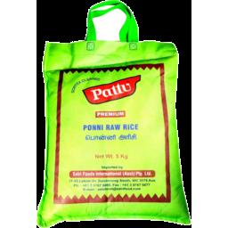 Photo of Ponni Raw Rice - Pattu 5kg