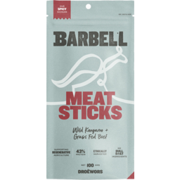 Photo of Barbell Meat Stick Spicy Sichuan 100g