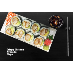 Photo of Sushi Crispy Chicken 8 Pack