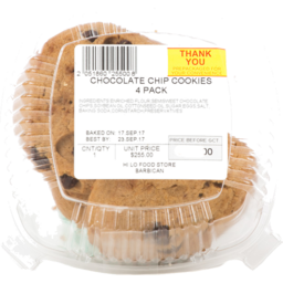 Photo of Hilo Chocolate Chip Cookie