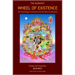 Photo of Guide - Buddhist (Wheel Of Existence