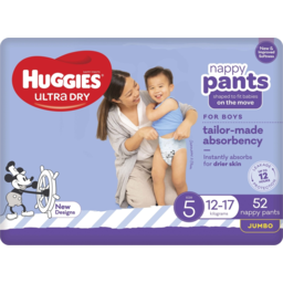 Photo of Huggies Ultra Dry Nappy Pants, Boys, Size 5 (12-17kg), 52 Pack (Jumbo)