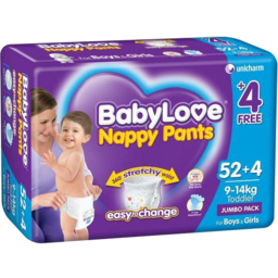 Photo of Babylove Nappy Pants Toddler 56s