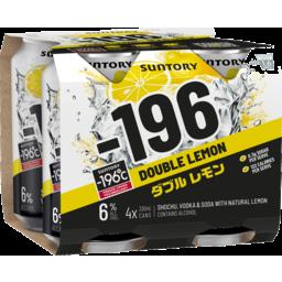 Photo of -196 Double Lemon Cans
