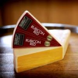 Photo of Ashgrove Rubicon Red (portion)