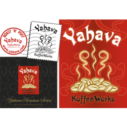 Photo of Yahava Coffee Organic Beans (250g)