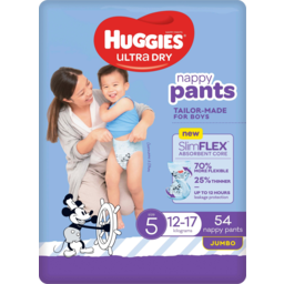 Photo of Huggies Ultra Dry Nappy Pants For Boys 12-17kg Size 5 Jumbo 54 Pack
