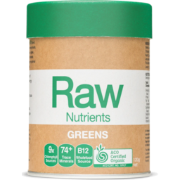 Photo of Amazonia Nutritional Powder (Raw) - Prebiotic Greens