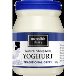Photo of Traditional Greeks Sheeps Yoghurt 500g