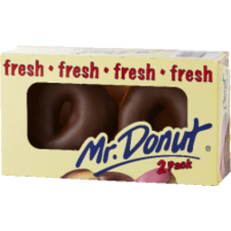 Photo of Mr Donut Choc Ring Donuts 2pk