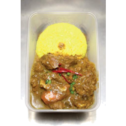 Photo of Beef Curry Mild & Rice 600gm