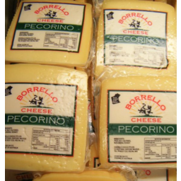Photo of Borrello Pecorino