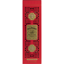 Photo of Jack Daniel's No 27 Gold Chinese New Year 21