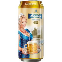 Photo of Baltika Beer Zhigulevskoe Firmennoe Can 4.5%