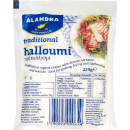 Photo of Alambra Cheese Halloumi 225g