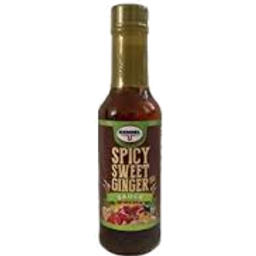 Photo of Kendel Spicy Sweet Ginger
