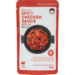 Photo of Ajumma Republic Korean Spicy Chicken Sauce 100g