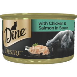 Photo of Dine Desire With Chicken & Salmon In Sauce 85g