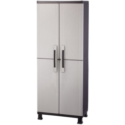 """Photo of 27"""" Utility Cabinet"""