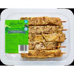 Photo of Wallaby Kebabs Tray 4pk 400gm