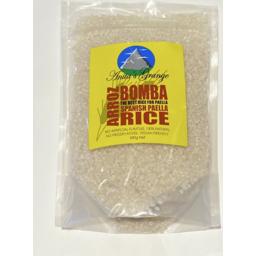 Photo of A/Grange Rice Bomba Paella 500gm