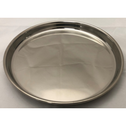 Photo of 26cm Round Bar Tray - Dish
