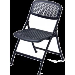 Photo of Mity Lite Flex One Folding Chair