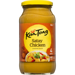 Photo of Kan Tong Peanut Satay 505g