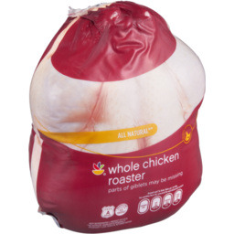 Photo of Ahold Whole Chicken Roaster