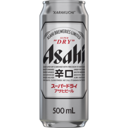 Photo of Asahi Super Dry Can