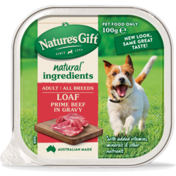 Photo of Natures Gift Prime Cuts In Gravy 100gm