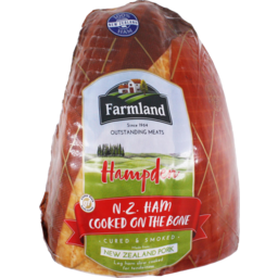 Photo of Farmland Hampden Cooked on the Bone Quarter Ham