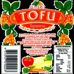 Photo of Tofu - Japanese 200g