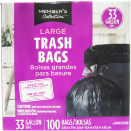 Photo of Large Trash Bags 33gl