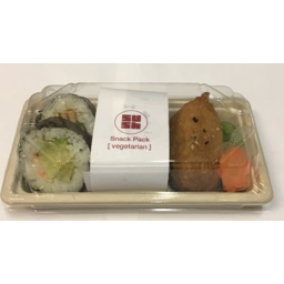 Photo of G&G Sushi Pack Vegetarian