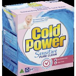 Photo of Cold Power Sensitive 2kg