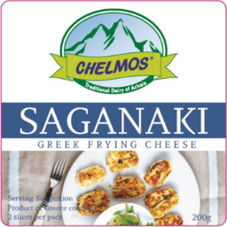 Photo of Chelmos Saganaki 200gm