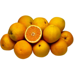 Photo of Oranges - Loose - Navel