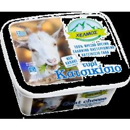 Photo of Chelmos Goat Cheese 400g