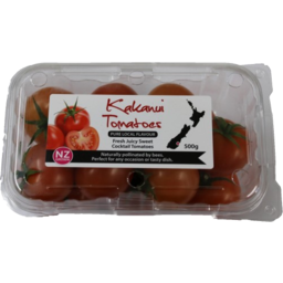 Photo of Tomatoes Kakanui 500g