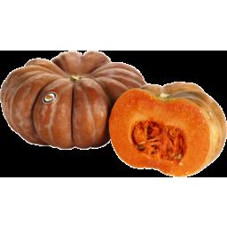 Photo of Pumpkin Gold Nugget