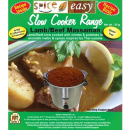 Photo of Spice N Easy Lamb/Beef Massa Kit