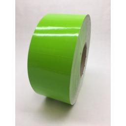 Photo of Shelf Ticket Supermarket Green 7k Suit Ttec B-Sx4 & B-Sa4