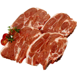 Photo of Lamb Chops Shoulder