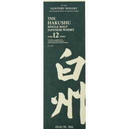Photo of Hakushu 12yo Japanese Whisky
