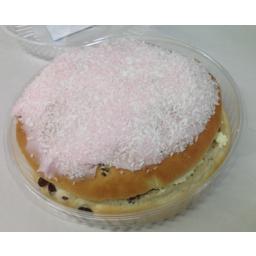 Photo of Fresh Cream Boston Bun