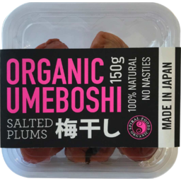 Photo of Spiral - Umeboshi Puree - 150g