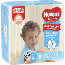 Photo of Huggies Ult/Dry Todd Boy 18s